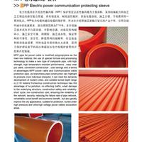 供应便宜MPP电力通讯护套聚丙烯管 电力通讯