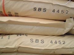 供应SBS中石化巴陵 YH-792塑胶原料哪家好