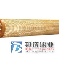 供应邦洁滤业定做大生滤芯P-G-UL-04A-150W