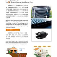 供应便宜优质 PE管 地缘热泵管 冷热水管