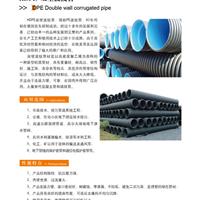 供应便宜HDPE 双壁波纹管 水利 通讯电缆