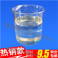 供应齐鲁石化DOP增塑剂邻苯二甲酸二辛酯