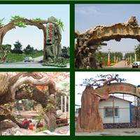 供应生态园山庄榕树大门景观大门佳木斯雕塑