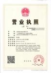 上海涞皇科技有限公司
