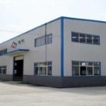 山东富航塑胶容器有限公司