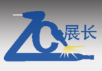 上海展长焊材有限公司