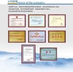 中国建筑防水材料工业协会