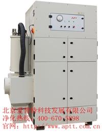 供应爱普特激光焊接烟雾净化器IP4000T