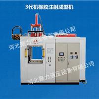 河南橡胶注胶机厂家-聚力液压技术先进质优价廉
