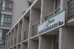 武汉诺贝思热能环保科技有限公司