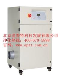 供应爱普特锡焊烟尘净化器PF1500iD
