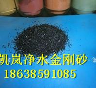 供应西安水泥本色优质金刚砂生产厂家
