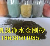 供应延安金刚砂生产厂家,金刚砂价格