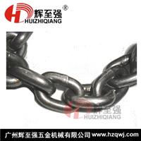 G80起重链条索具-黑色起重链条
