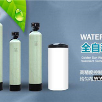 供应锅炉补水软化水器