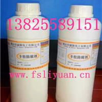 供应批发色釉防腐剂 印花浆杀菌防腐剂