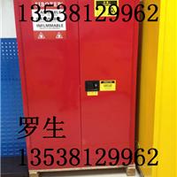化学品存储柜