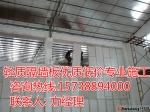 郑州市钰钦剪裁有限公司