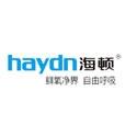 深圳海顿净化技术有限公司