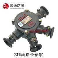 BHD-40/660-4T 矿用隔爆型低压电缆接线盒