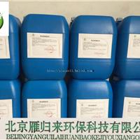 供应济宁重金属捕捉剂2016价格