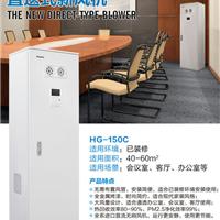 供应家用新风系统HG150C室内空气净化器