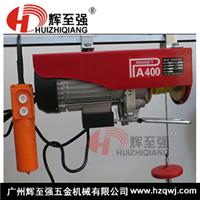 佛山微型电动葫芦-220V家用电动葫芦