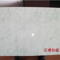 �������PVC�۰峧�ң���10Ԫ/ƽ��