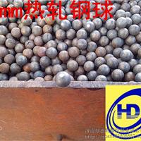供应25mm热轧钢球  25mm锻轧球