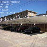 供应浙江省最好的膜结构停车棚公司之一