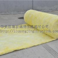 淄博增强玻璃纤维制品玻璃棉卷毡经销报价