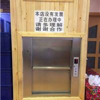广州忻达傅电梯有限公司