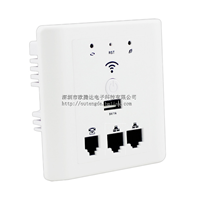 面板式无线AP路由器 墙壁式wifi插座入墙ap