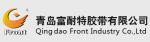 青岛富耐特胶带有限公司