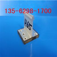 铝镁锰板隐藏式固定支架