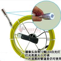 柔性推杆管道窥视仪