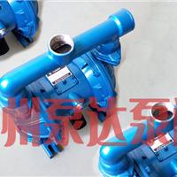 铸铁气动隔膜泵厂家  价格