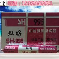 供应批发双好995中性硅酮结构胶硅酮胶
