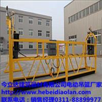供应安徽电动吊篮高处作业吊篮配件销售