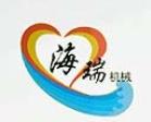 宁津县海瑞网链输送设备厂