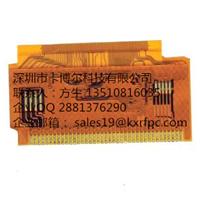 FPC柔性线路板-卡博尔24小时加急样板生产