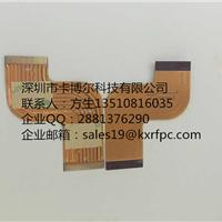 深圳卡博尔专业FPC软板加急生产