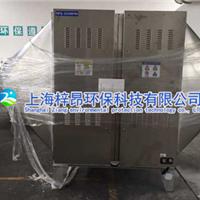 浙江临海嘉兴硫化车间烟气废气处理设备