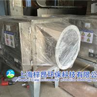 江苏浙江家具厂喷漆废气处理设备