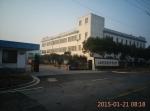 上海来贺自动化设备有限公司