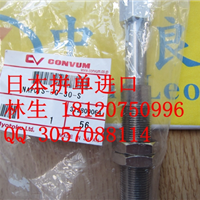 NAPUTSB-100-50-N妙德金属配件吸盘パッド