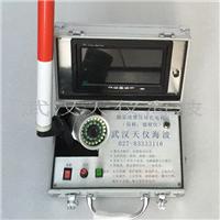 手握式网箱养殖检测水下摄像机