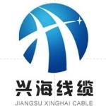 江苏奥通光电缆科技有限公司