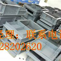 供应高品质遮板钢模具--厂家直销