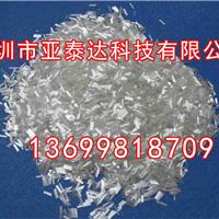 深圳短切玻璃纤维树脂专用